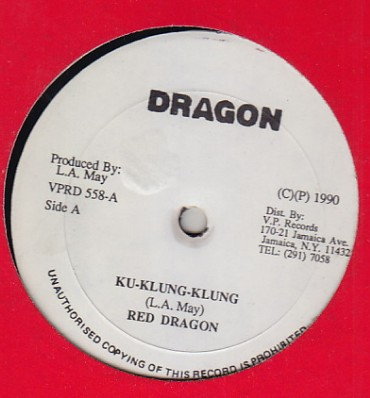 Red Dragon - Ku Klung Klung