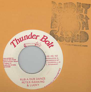 Peter Ranking and Papa Lucky - Rub a Dub Dance