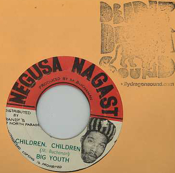 Big Youth - Children Children / Mr. Buddy