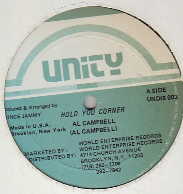 Al Campbell - Hold You Corner / Ten To One