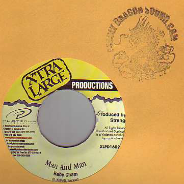 Baby Cham - Man And Man