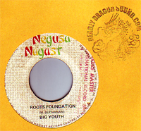 Big Youth - Roots Foundation