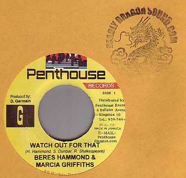 Beres Hammond & Marcia Griffiths - Watch Out For That