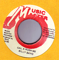 Billy Boyo - Gal A Rush Me