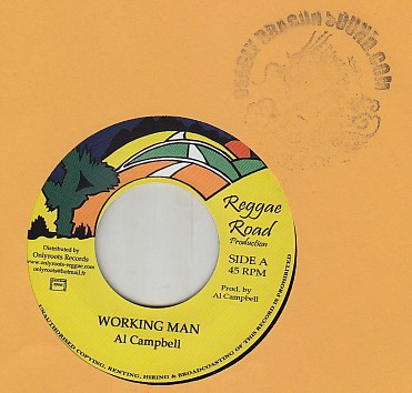 Al Campbell - Working Man