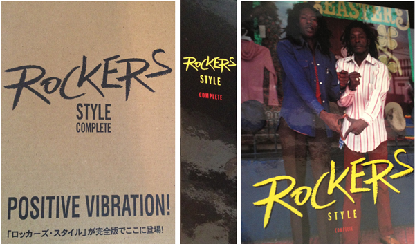 - Rockers Style Complete Book