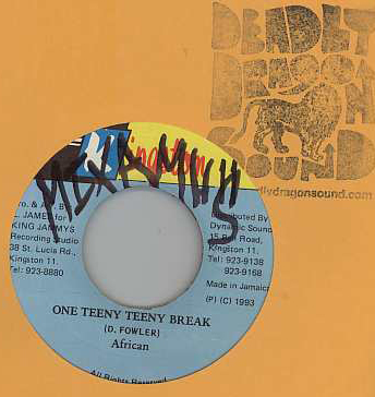 African - One Teeny Teeny Break