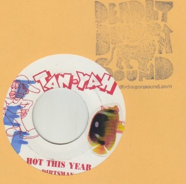 Dirtsman - Hot This Year