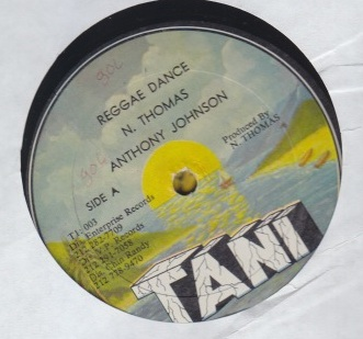 Anthony Johnson & Jim Brown - Reggae Dance