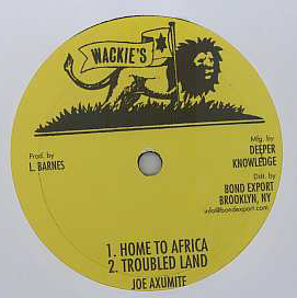Joe Axumite - Simple Little Woman / Home To Africa / Troubled Land
