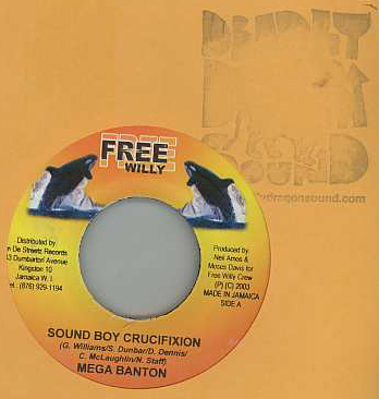 Mega Banton - Sound Boy Crucifixion
