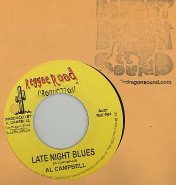 Al Campbell - Late Night Blues / Just One Dance